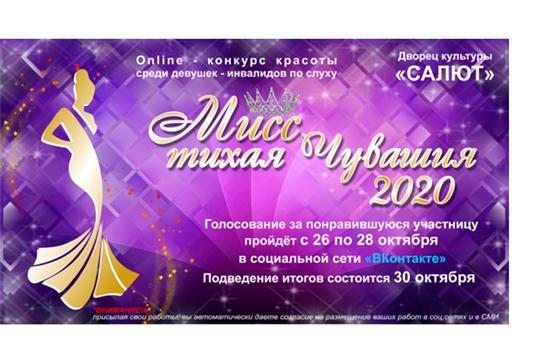Дворец культуры «Салют» проводит онлайн-акции и дистанционные конкурсы