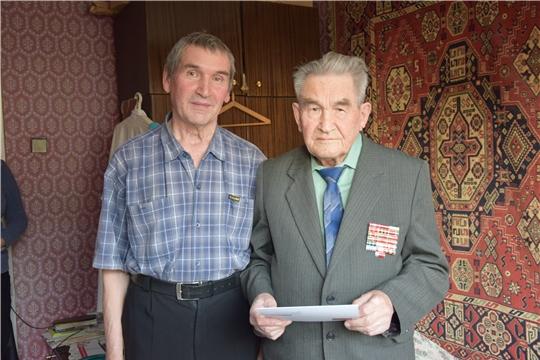 Долгожителей Московского района г. Чебоксары поздравили с 95-летним юбилеем