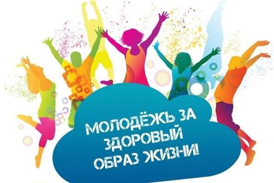 В Чебоксарах проходит молодежный спортивный форум «Боевые искусства – средство духовного совершенствования личности»