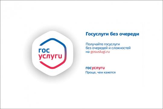 Единый портал государственных услуг: просто, безопасно, доступно и экономия время