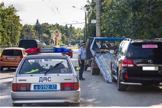 С начала года в Чебоксарах эвакуировано более 1000 машин