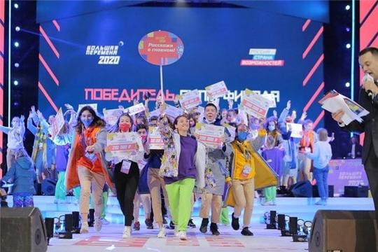 Чебоксарский школьник победил во всероссийском конкурсе - проекте президентской платформы «Россия – страна возможностей»