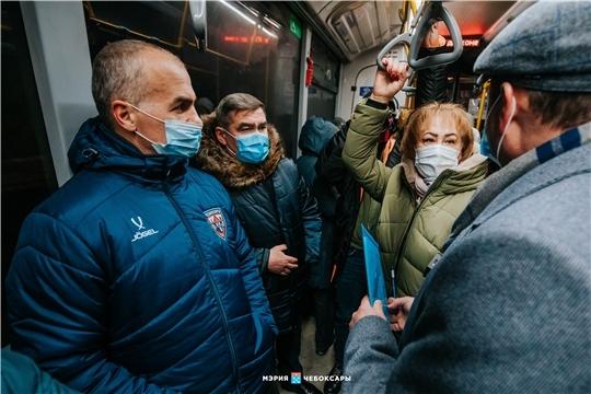Алексей Ладыков поговорил с чебоксарцами-пассажирами троллейбусов об изменении популярных маршрутов