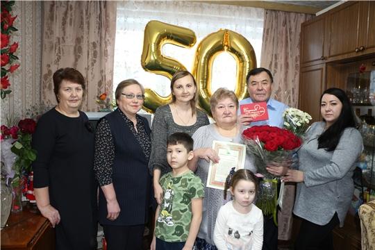 г. Новочебоксарск: супруги Муравьевы отметили 50-летие со дня свадьбы