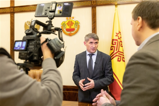 Временно исполняющий обязанности Главы Чувашии Олег Николаев дал интервью федеральным СМИ