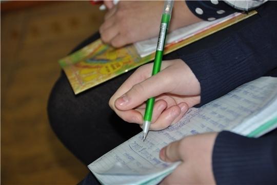 В Чувашии подведут итоги конкурса школьных газет «Школа-пресс-2020»