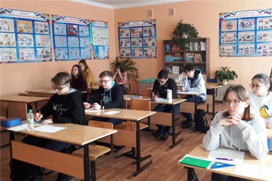 В Новочебоксарске состоялся заключительный этап олимпиады школьников «Надежда энергетики» по математике и физике