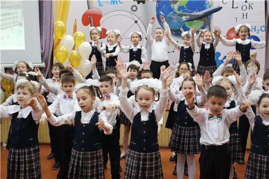 Новочебоксарская средняя общеобразовательная школа № 14 с углубленным изучением предметов естественно-математического цикла отметила 35-летний юбилей