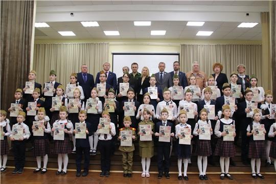 Новочебоксарская школа № 17 стала площадкой для старта регионального этапа Всероссийского конкурса «Лучший школьный музей памяти Великой Отечественной войны»
