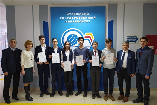 ГК «Хевел» выступила партнером олимпиады школьников по физике