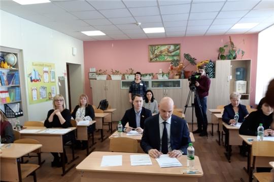 Родительская общественность города Новочебоксарска - активные участники Всероссийской акции «Единый день сдачи ЕГЭ родителями»