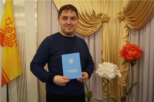 В отделе ЗАГС администрации Новочебоксарска зарегистрировано рождение 200-го ребёнка 2020 года