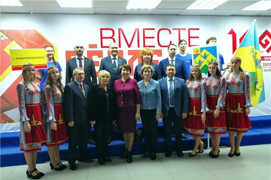 Делегация Новочебоксарска приняла участие в торжественном мероприятии, посвященному старту празднования 100-летия образования Чувашской автономной области