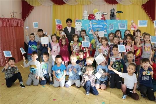 Новочебоксарские стоматологи проводят уроки здоровья в детских садах и школах города