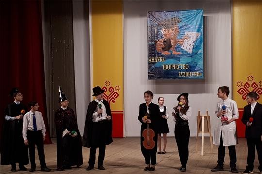 В Новочебоксарске состоялась XXIII региональная научно-практическая конференция-фестиваль школьников «Наука. Творчество. Развитие»