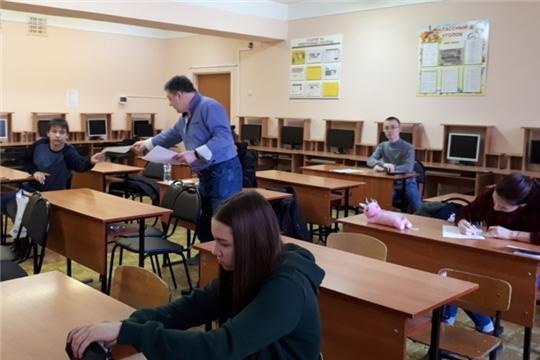 Новочебоксарские школьники приняли участие в олимпиаде «Электронный наномир»