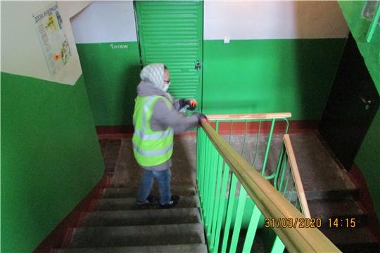В Новочебоксарске продолжается дезинфекция подъездов многоквартирных домов