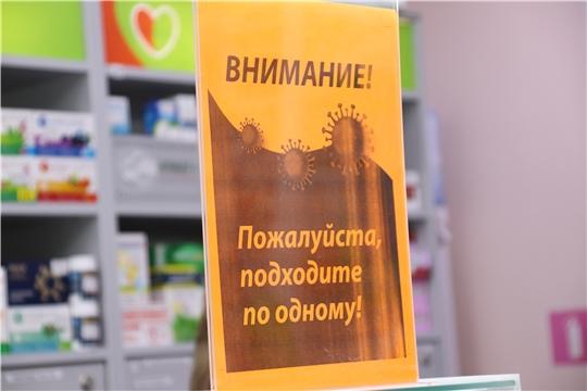 Рабочая группа под руководством главы администрации Новочебоксарска Ольги Чепрасовой проинспектировала ряд организаций и предприятий города
