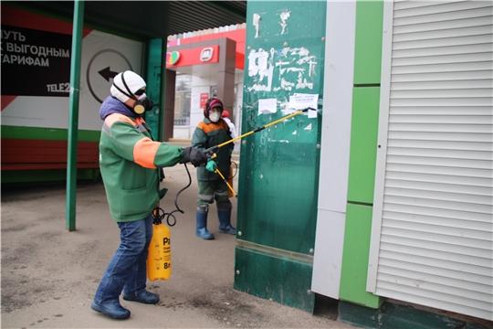 г. Новочебоксарск: продолжается дезинфекция остановочных пунктов