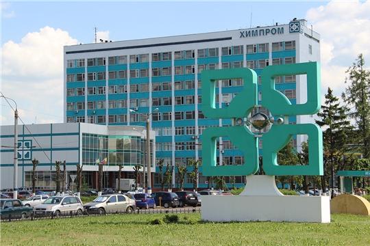 ПАО «Химпром» оказывает благотворительную поддержку в борьбе с коронавирусной инфекцией