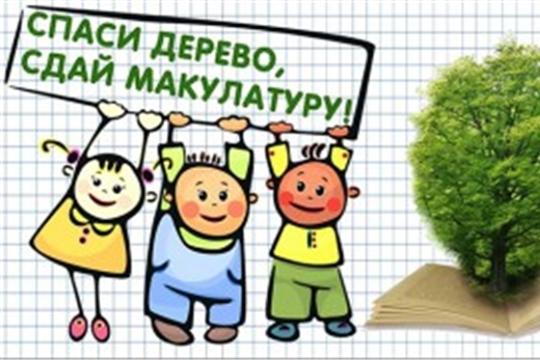 Новочебоксарский Центр социального обслуживания населения принимает участие в проекте «Вторбум»