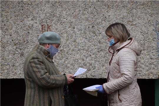 В Новочебоксарске продолжается активная информационная работа с населением с целью недопущения распространения новой коронавирусной инфекции во время празднования пасхальных мероприятий