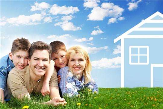 В 2020 году выданы свидетельства на улучшение жилищных условий 38 молодым семьям г.Новочебоксарска