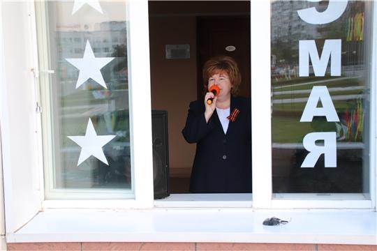 г. Новочебоксарск: глава администрации Ольга Чепрасова присоединилась к акции #ПоемДеньПобеды