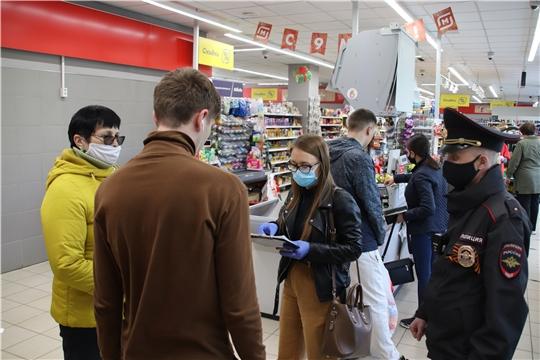 В Новочебоксарске продолжаются рейды по проверке соблюдения «масочного» режима
