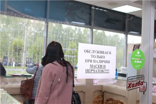г. Новочебоксарск: большинство горожан соблюдают «масочный режим»
