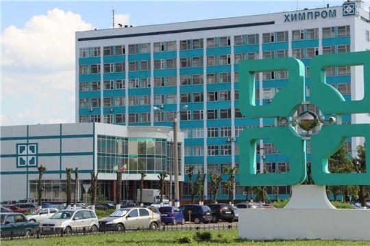 Поздравление главы города Новочебоксарск и главы администрации города Новочебоксарск с Днем химика