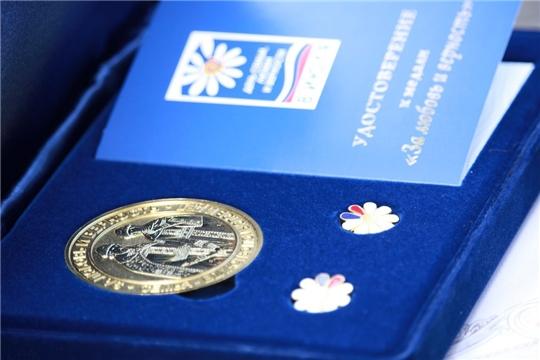 За успехи в укреплении института семьи медалью «За любовь и верность» награждена семья Андреевых