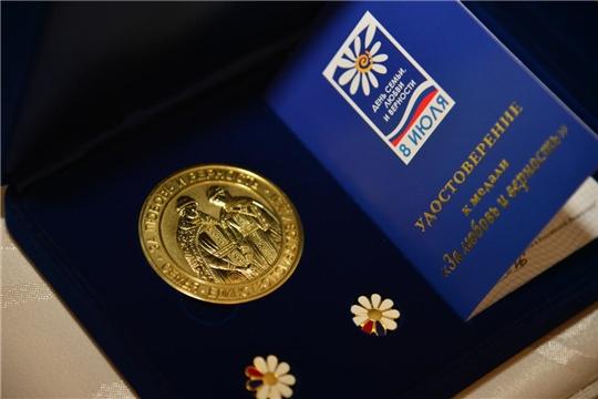 За успехи в укреплении института семьи медалью «За любовь и верность» награждена семья Селивановых