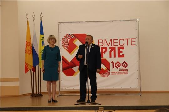 В Новочебоксарске состоялась торжественная церемония награждения работников отрасли физической культуры и спорта