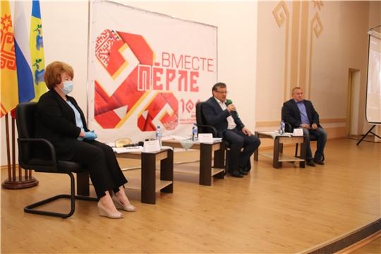 В Новочебоксарске состоялось встреча с потенциальными участниками экотехнопарка