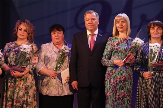 В Новочебоксарске чествовали лучших учителей города