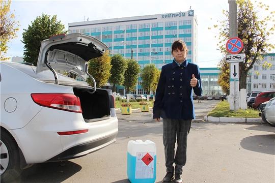 «Химпром» предоставил благотворительную помощь гимназии № 6