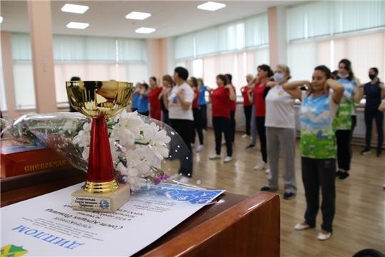 В городе прошла VIII спартакиада Новочебоксарского отделения «Союза женщин Чувашии»