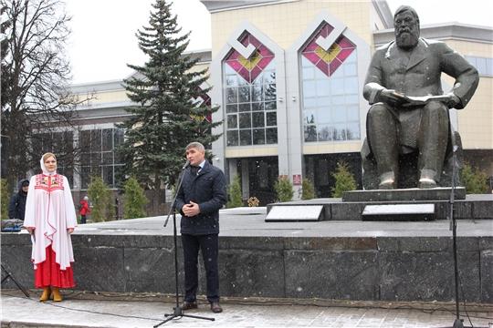В Чувашии отметили День памяти великого чувашского просветителя Ивана Яковлевича Яковлева