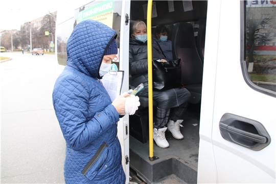 В Новочебоксарске проверяют соблюдение масочного режима в общественном транспорте