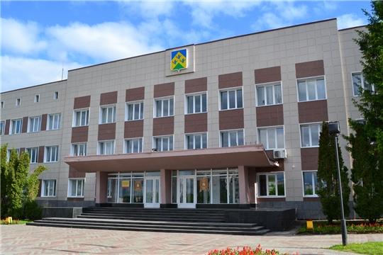 В Новочебоксарске объявлен конкурс на главу администрации города