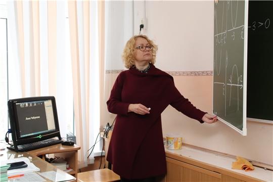 Новочебоксарские школьники 9-11 классов перешли на дистанционный формат обучения