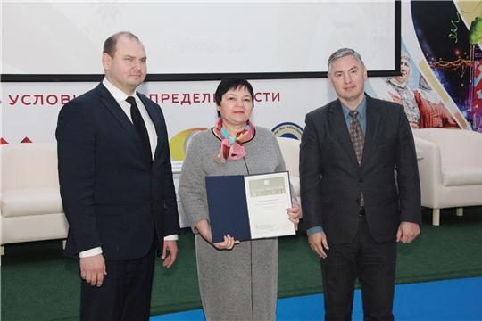 Продукт «Химпрома» - лауреат конкурса «100 лучших товаров России»