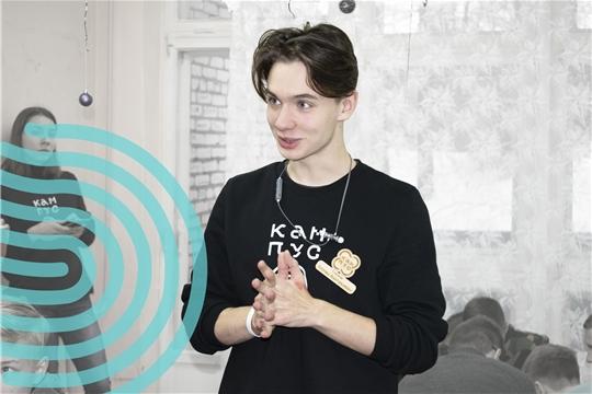 Каникулы в «Кампусе молодежных инноваций «Цифровой акселератор»