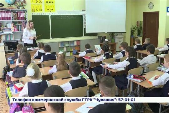 На портале «Земский учитель» начался прием заявок от педагогов, желающих работать на селе Источник: https://chgtrk.ru/news/25842