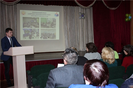 В общеобразовательных организациях, подведомственных Минобразования Чувашии, прошли совещания с трудовыми коллективами по теме «Национальный проект «Образование». Итоги 2019 года и перспективы на 2020-2024 годы»