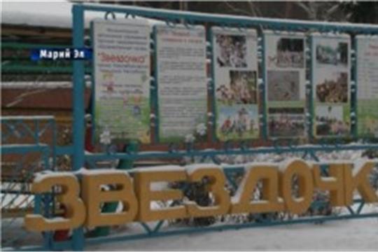 Завершилась профильная смена для школьников «Кампус ЧГПУ», НТРК