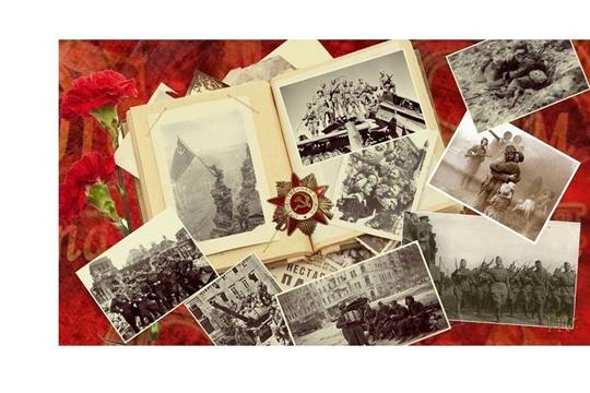 Продолжается прием  школьных работ  на конкурс «Историческая память о Великой Отечественной войне-основа диалога поколений»