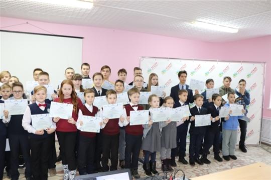 Региональный этап V Всероссийской олимпиады по 3D технологиям всероссийского проекта «Инженеры будущего: 3D технологии в образовании»