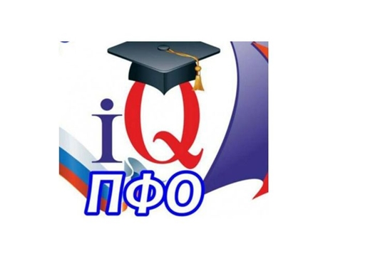 Школьники приняли участие в региональном чемпионате Интеллектуальной олимпиады ПФО «Что? Где? Когда?»